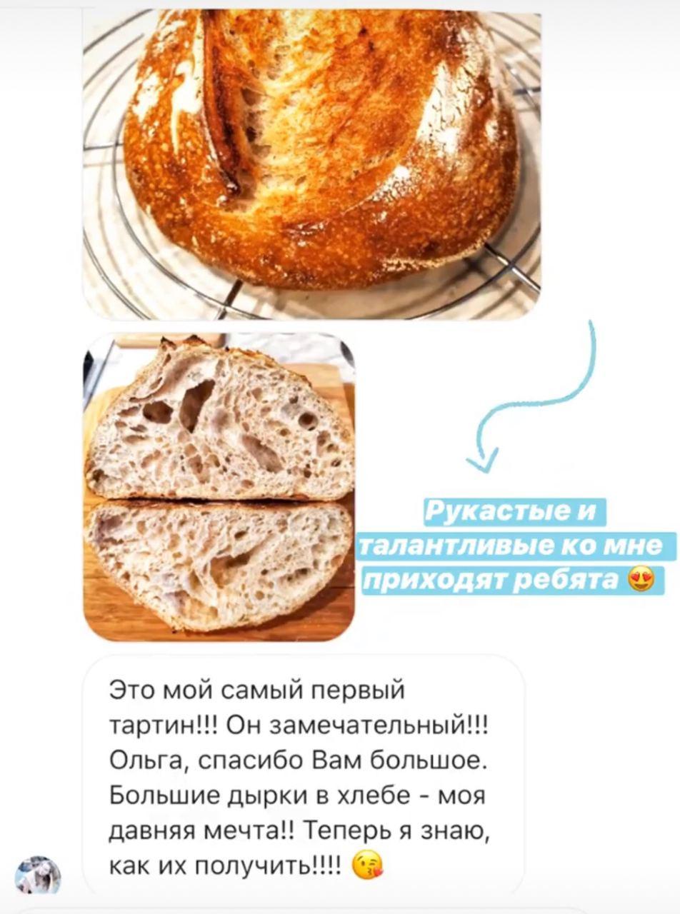 photo_2020-10-19_16-09-24